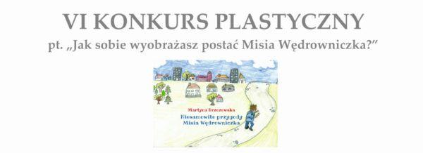 """Read more about the article Wręczenie nagród laureatom konkursu plastycznego pt.""""Jak sobie wyobrażasz postać Misia Wędrowniczka?"""""""